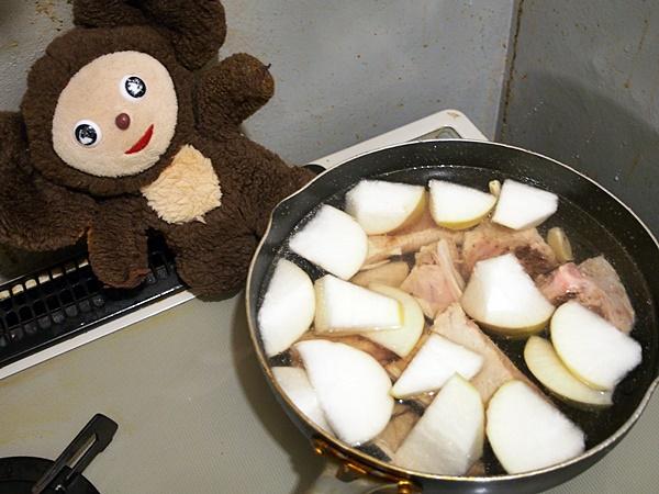 ぶりあらと大根のコチュジャン汁 作り方