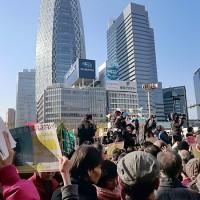 市民連合新春大街宣
