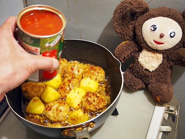 ミートボールのトマト煮ライス 作り方