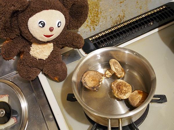 厚揚と大根の中華風カレー 作り方