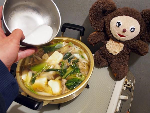 和的中華風・豚の肉吸い 作り方