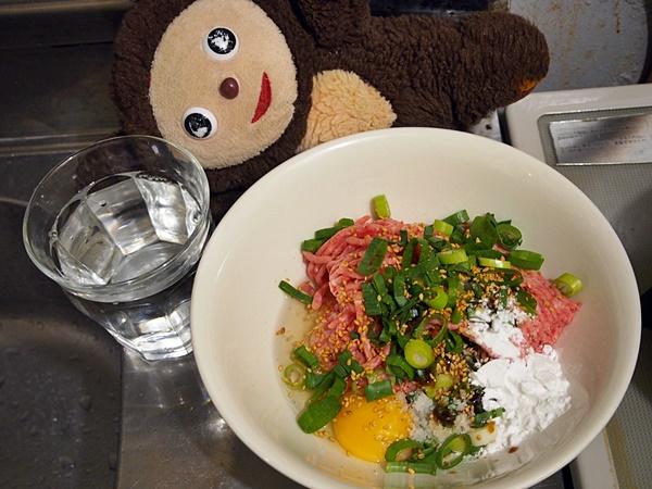 豚肉団子と白菜の酸辣うどん 作り方