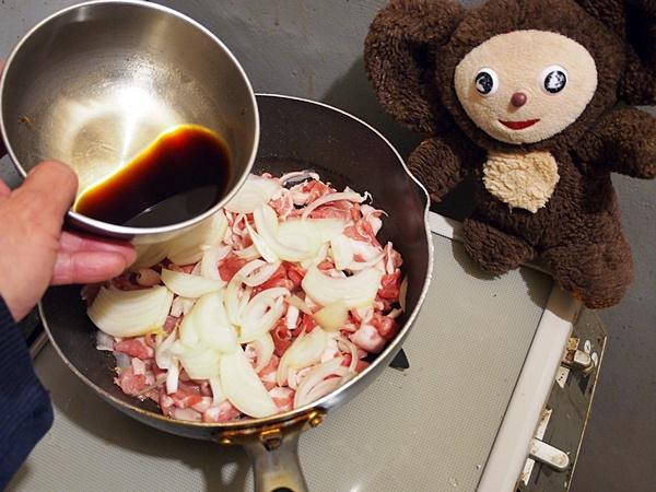 豚のしょうが焼き 作り方