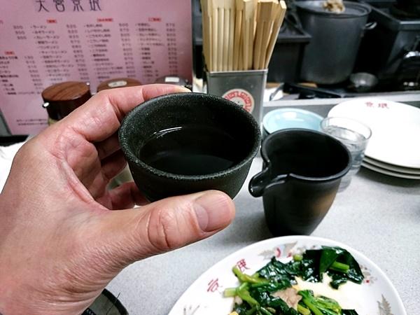 京珉 紹興酒