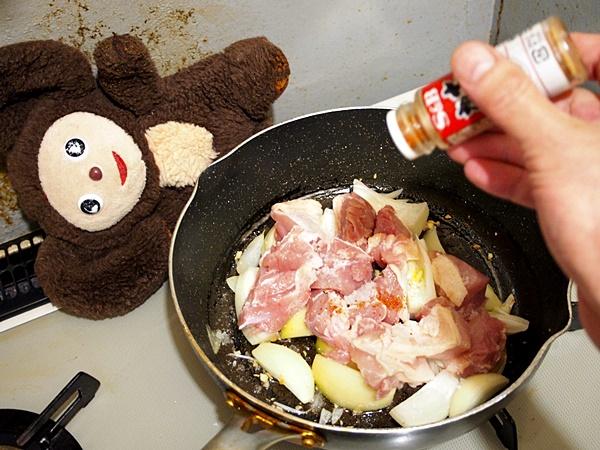 鶏肉と小松菜のカレー 作り方