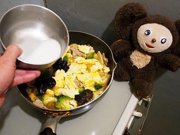 木くらげ卵炒め 作り方
