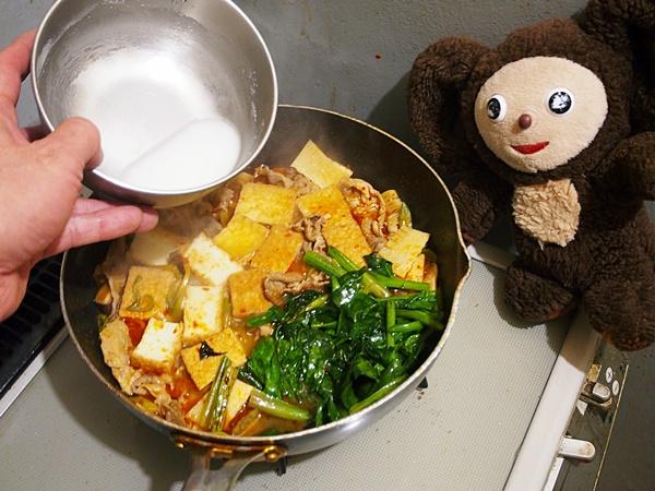 ほうれん草の家常豆腐 作り方
