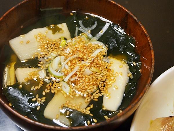 若竹スープ