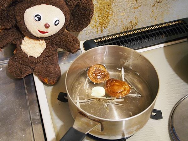 水菜と豚肉の韓国的うどん 作り方