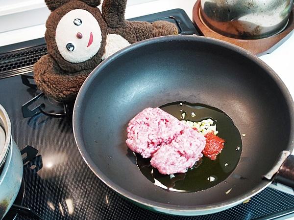 汁なしマーボーほうれん草丼 作り方