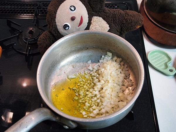 鶏とジャガイモのスペインごはん 作り方