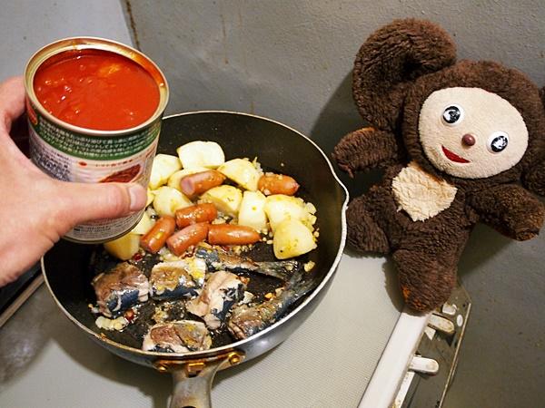 いわしトマト煮 作り方