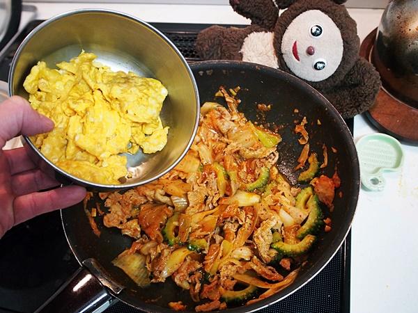 ゴーヤと卵のキムチ炒め 作り方