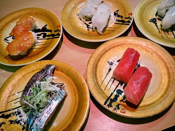 境港 回転寿司