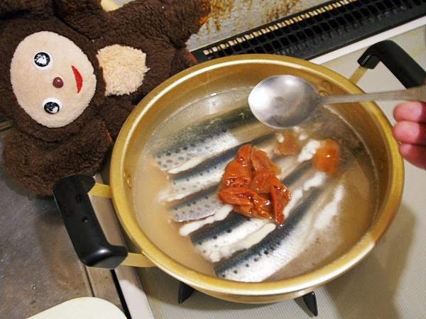 いわしの梅煮 作り方