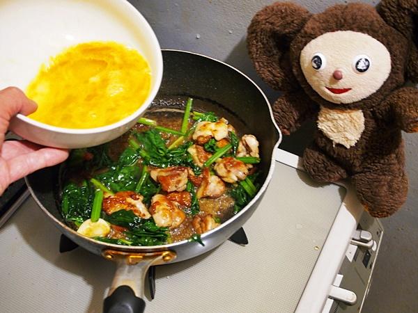 鶏肉とほうれん草の卵炒め 作り方