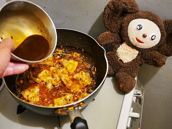 ゴーヤとトマトの家常豆腐 作り方