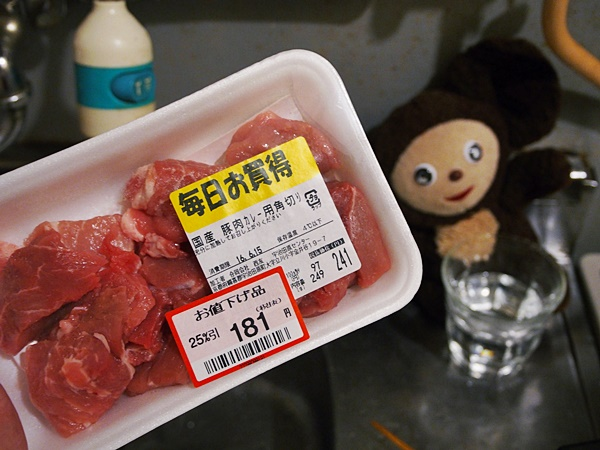 カレー用の角切り肉