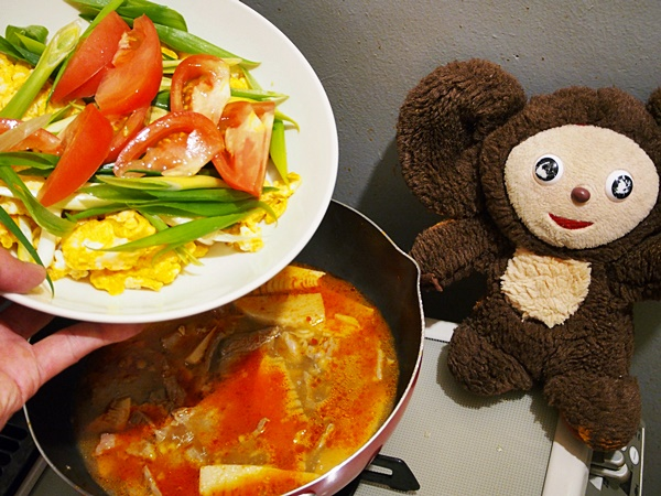 豚肉のトマたま炒め 作り方