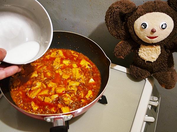 陳建民風マーボー豆腐 作り方