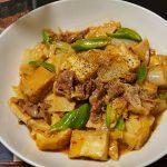 豚肉と厚揚げ・白菜の和風中華煮込み