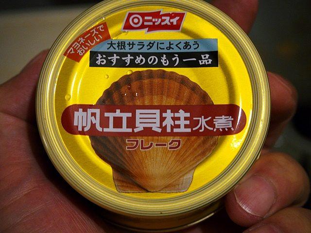 ホタテ貝柱缶
