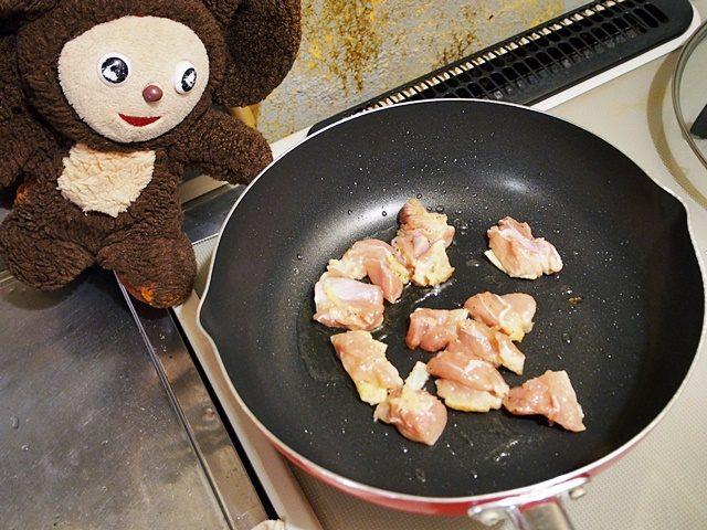 鶏肉とピーマンのピラフ 作り方