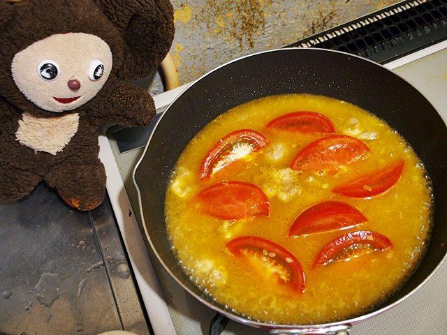 鶏肉とトマトのカレーピラフ 作り方