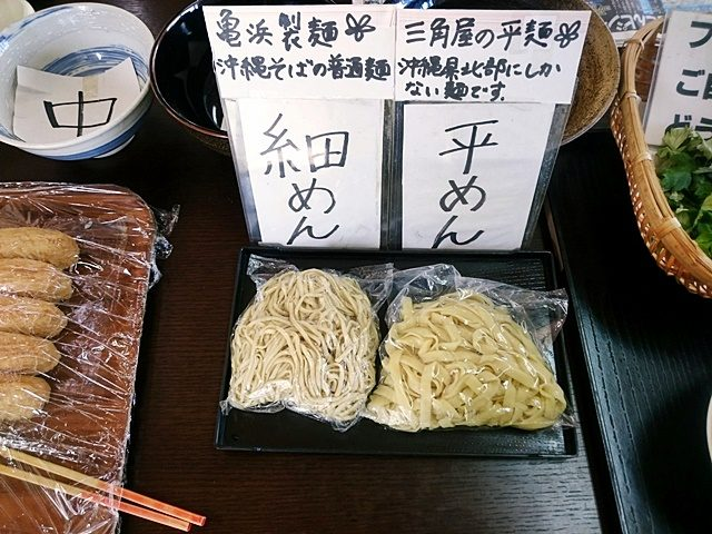 玉家Jr. 麺