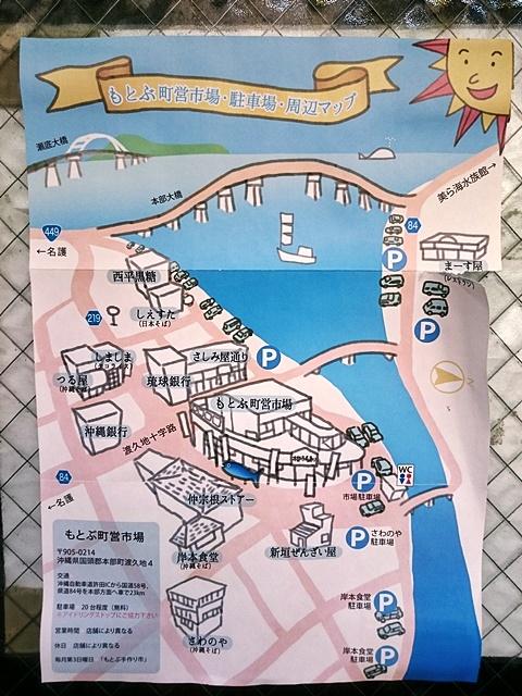きしもと食堂 駐車場Map