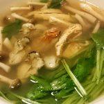 牡蠣と水菜のニンニク入りすまし汁