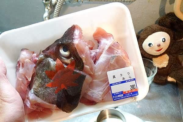 魚のあらは「タラ」が一番うまいのである(タラちり鍋)│おっさん ...