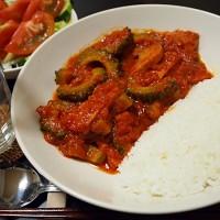 ゴーヤのトマト煮ライス